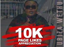 uBiza Wethu - 10K Likes Appreciation Mix